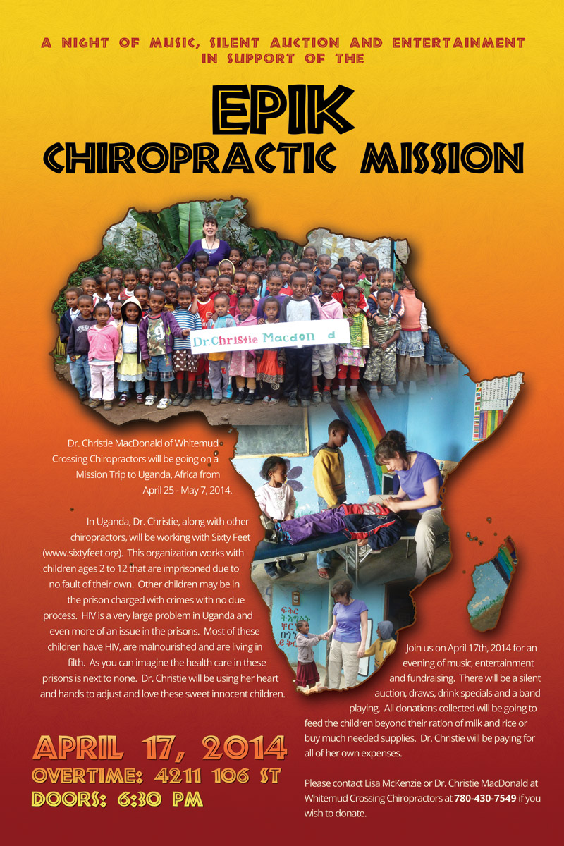 A poster designed to promote Dr. Christie MacDonald's trip to Uganda, Africa.
